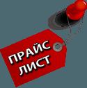 Компьютерщик Санкт-Петербурга